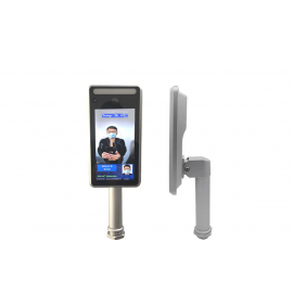 2 megapixel thermal imaging camera with face recognition